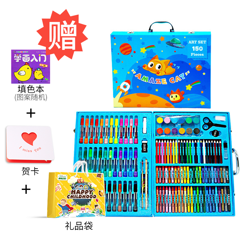 150 PIECES OF PAINTING SET (BLUE)