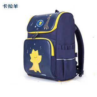 小學生雙肩揹包兒童1-3-5年級書包