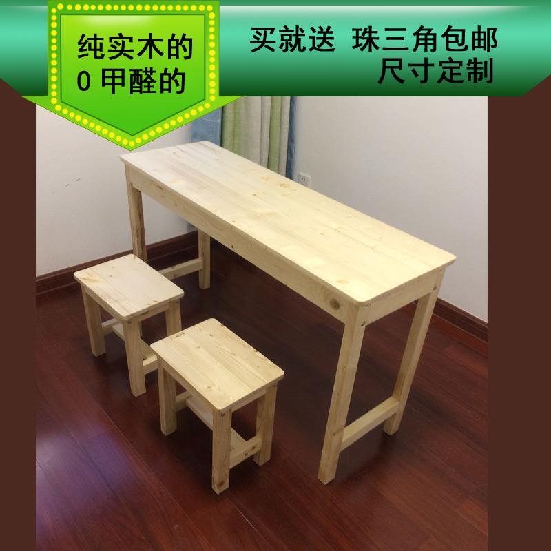 Khuôn viên giảng dạy nội thất gỗ rắn bàn ghế học sinh học bàn viết bàn đào phân bàn ghế gỗ rắn tùy chỉnh