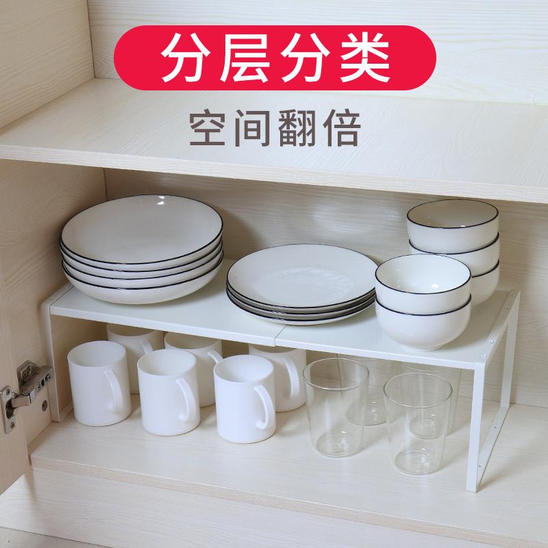 贺里厨房台面分层置物架桌面储物架收纳橱柜内隔层分隔板伸缩锅架