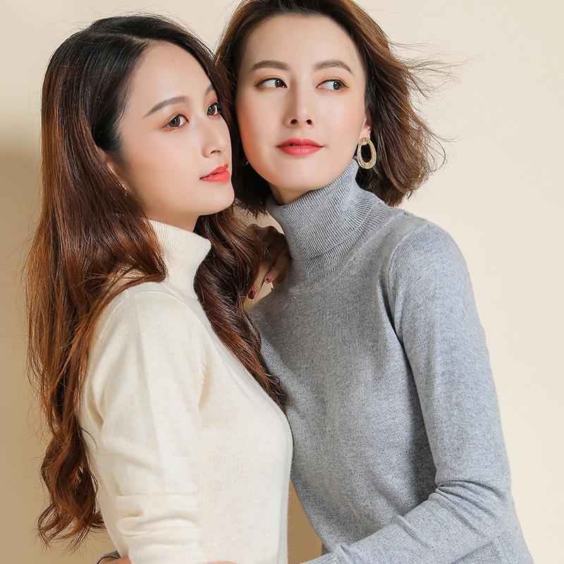 【秋冬必备】女士高领纯色山羊绒衫