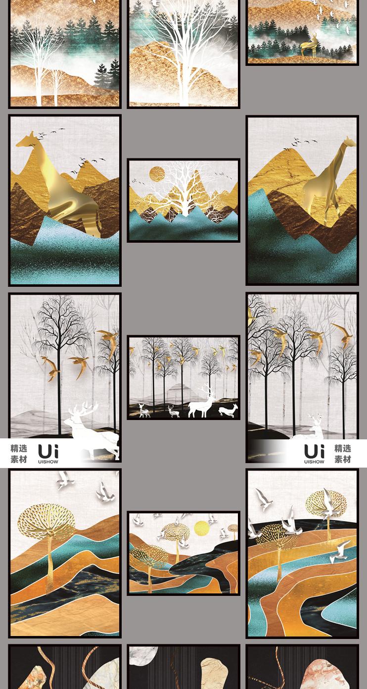 新中式中国风意境北欧抽象三联装饰画客厅酒店走廊PSD设计素材图插图(19)