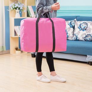 搬家袋超大简约收纳袋加厚旅游大号简易回家包裹袋行李袋轻便结实