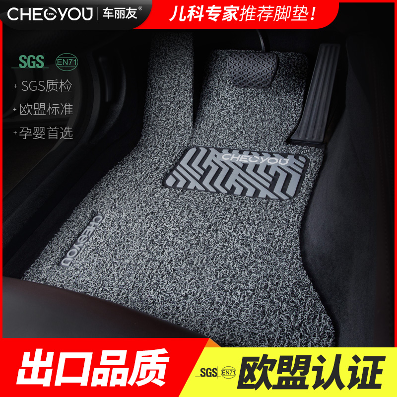 Car mat wire ring dedicated to the Sutra xrv Mt. crv Tiguan L maiteng si domain accord langyi Passat