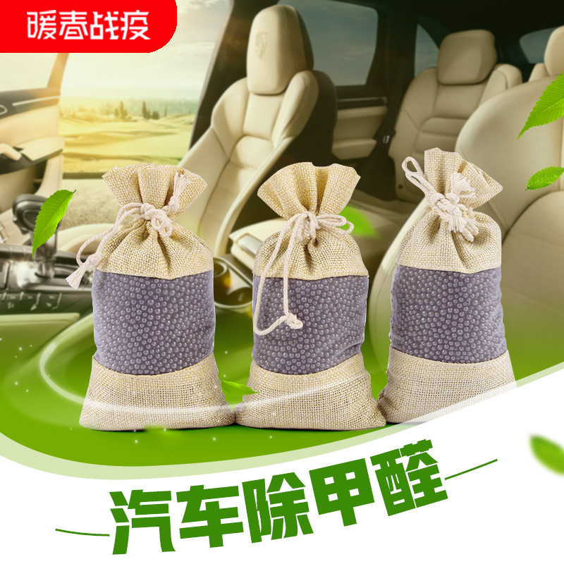 Car Carbon Package new room decoration in addition to formaldehyde new car car car activated carbon car supplies bamboo charcoal package home new house