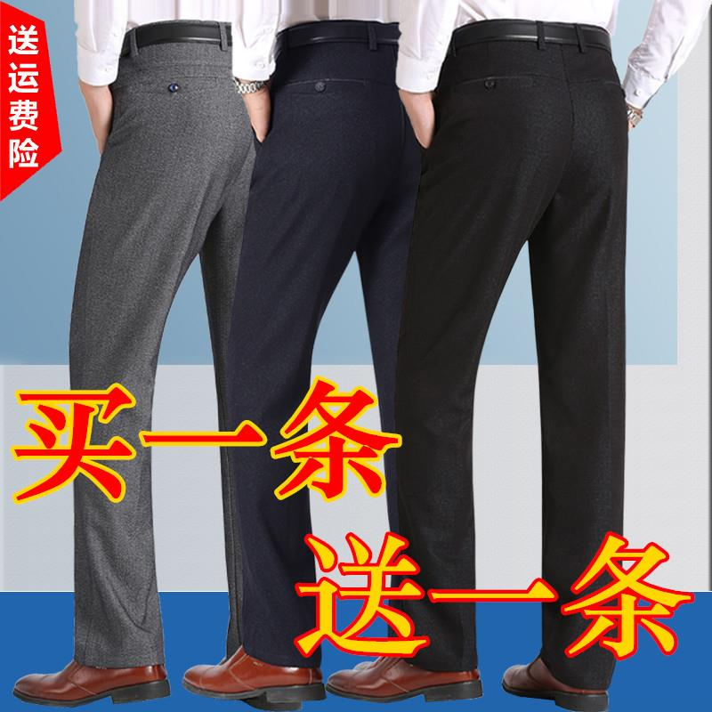 Middle-aged and elderly casual pants men's trousers spring and autumn models loose trousers autumn thick models middle-aged men's trousers Daddy