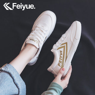 Feiyue/feiyue official flagship store official website sneakers canvas shoes sneakers trendy white shoes for men and women