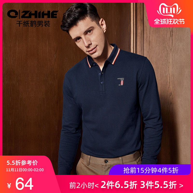 Thousand Paper Cranes Men's polo shirt 2019 new youth business casual lapel cotton bottoming shirt long-sleeved T-shirt men