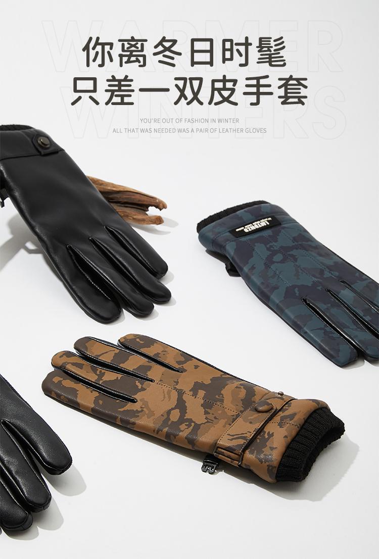 三福 20年冬季新款 男式加绒防滑保暖手套 双重优惠折后¥28.15包邮 多款可选