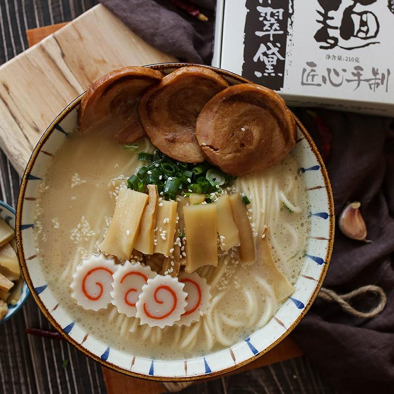【关东招牌豚骨】拉面说抖音网红拉面日本日式速食方便面4份-给呗网