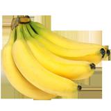 云南香蕉香甜软糯当季现摘10斤 拍2件,券后22.8元包邮