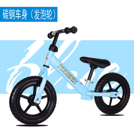 Sky blue high carbon steel body (foaming wheel)