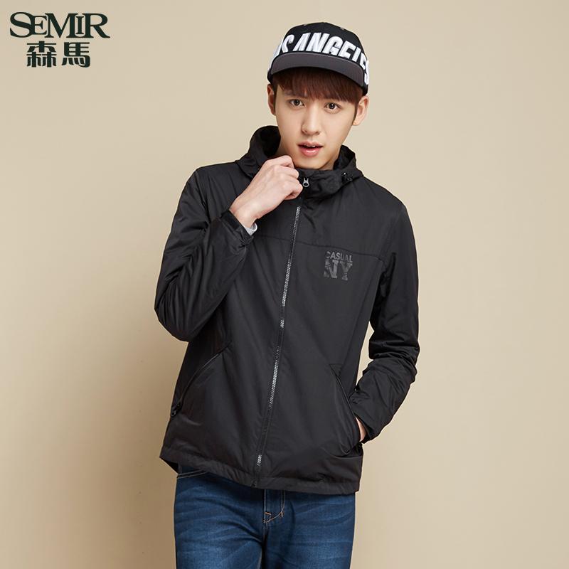 Senma áo khoác mùa thu nam đội mũ trùm đầu áo khoác letter in ấn mồ hôi thấm quần áo giản dị Hàn Quốc phiên bản của triều người đàn ông trẻ tuổi