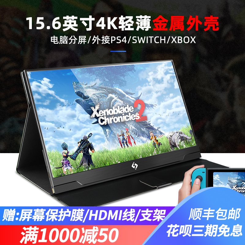15 6 inch ps4 switch 4k portable monitor hdmi touch laptop external ips  screen