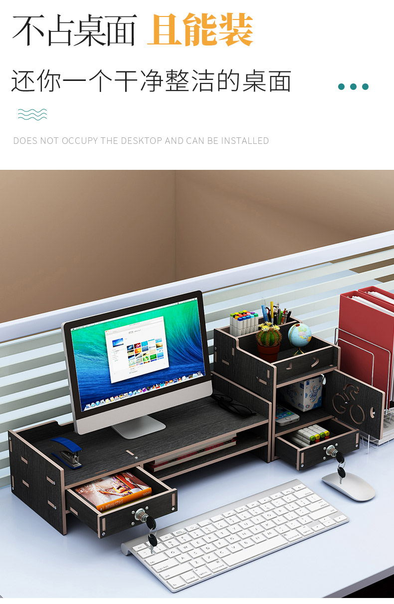 Who computer display shelf office desktop receive a case base stents drawer shelf stationery folder receive a case