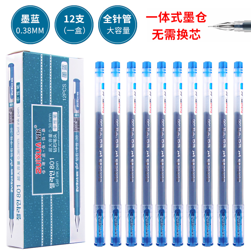 0.38mm (12 Inks) Large Capacity Ink Tank Can Write 1200 Meters