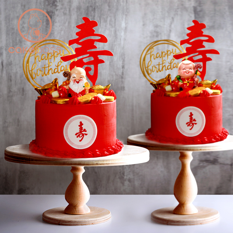 CAKEBOSS祝寿芝士生日蛋糕爷爷奶奶老人过寿蛋糕北京上海同城配送