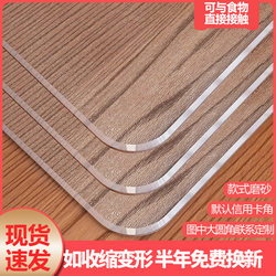 pvc waterproof soft thick crystal plate glass mat table cloth tablecloths tasteless ins student desk table mat