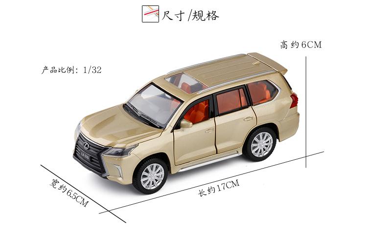 Xe mô hình tỉ lệ 1:32 Lexus NX200T, LX570 - ảnh 11