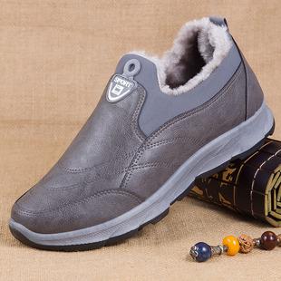 冬季老年鞋爸爸棉鞋男士保暖防滑