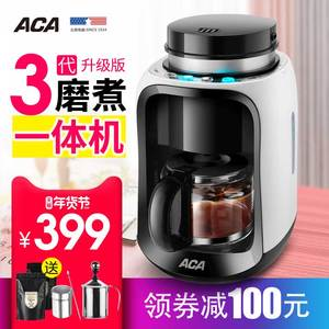 Máy xay sinh tố ACA Bắc Mỹ ALY-KF064M máy pha cà phê mới xay tại nhà máy xay tự động xay nhỏ