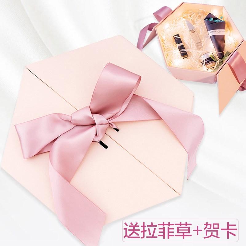 六边形创意礼物礼品盒包装婚礼伴手礼生日盒子元旦伴娘结婚大号