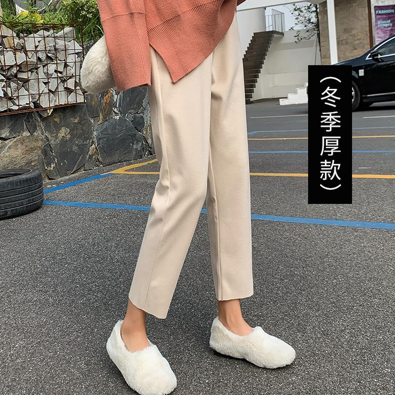 毛呢阔腿加绒厚裤女秋冬哈伦裤2019新款宽松直筒奶奶米色萝卜裤子