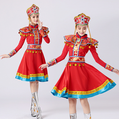 Hanfu Chinese Folk Dress Mongolian Dance Costume Female Adult Mongolian Performance Costume Ethnic Minority Square Dance Suit