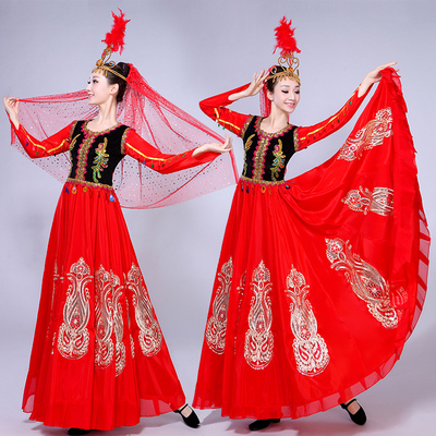 Chinese Folk Dance Costumes Dance Performance Dress Female Adult Ethnic Minority Dress Ethnic Style Dress Skirt