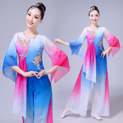 Chinese Folk Yangko Dance Costume, Ethnic Style, Classical Dance Costume, Middle-aged and Old-aged Fan Dance Female Adult Suit