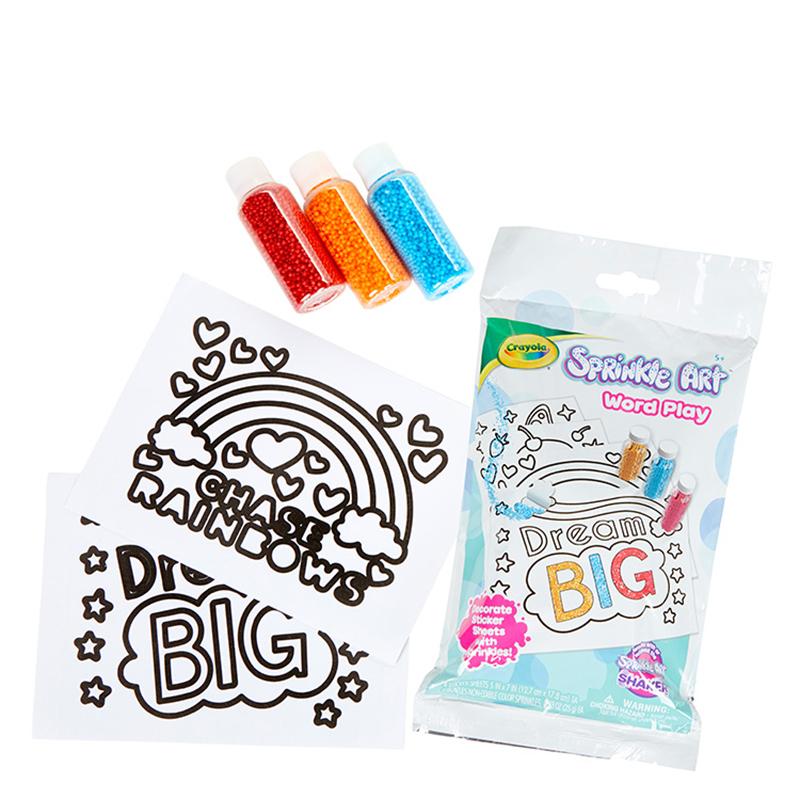 Crayola/绘儿乐手工DIY儿童创意美术绘画制作材料包珠子粘贴画
