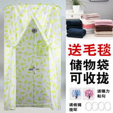 Round bath bath cover bath account increasethickened warm thin winter bath curtain secondclose three zipper anti-fit
