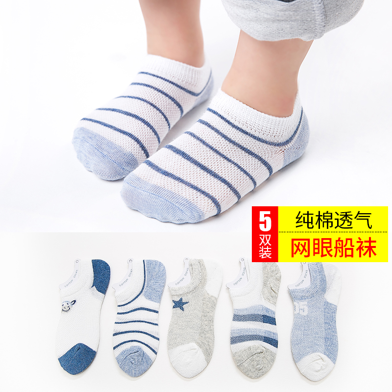 F06008 MONKEY FIVE-POINTED STAR BOAT SOCKS (5 PAIRS)