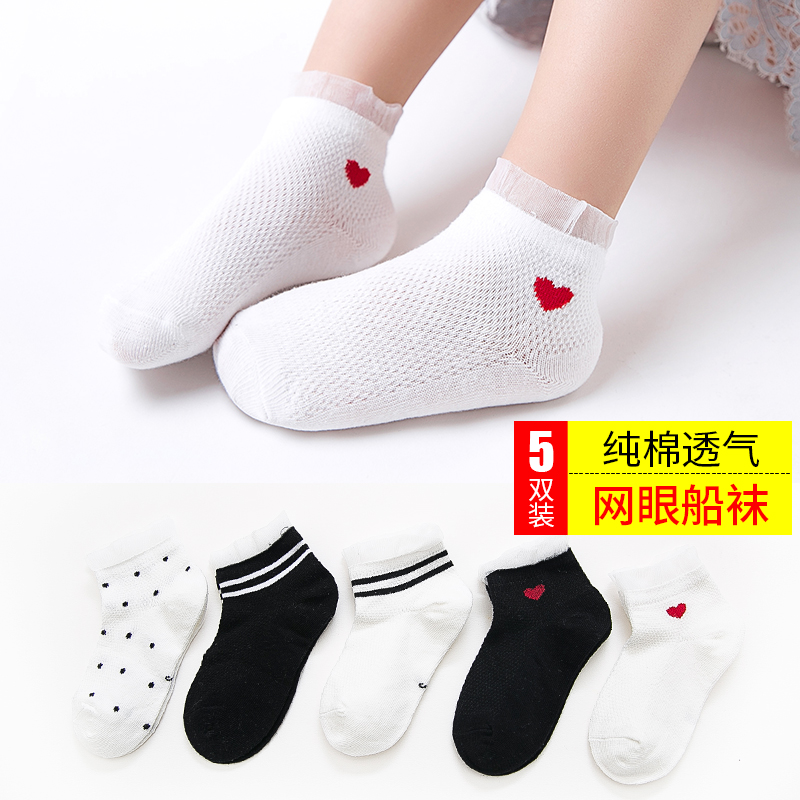 F06009 LACE SIDE LOVE (5 PAIRS)