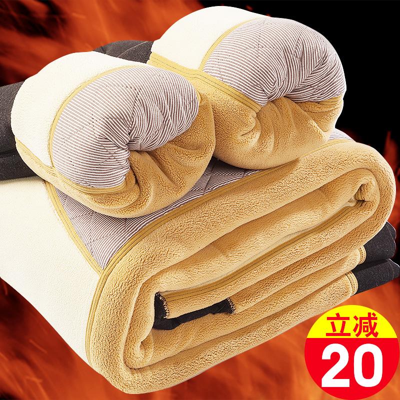 棉裤男冬季加绒加厚东北高腰大码修身超厚一体羊驼绒裤加肥保暖裤