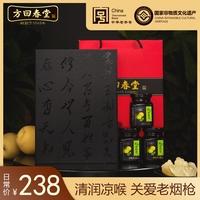 Fang Hui Chun Tang Paste Прохладный крем для лотоса 3 Прохладная осенняя груша 3 бутылки в подарок Подарочная коробка Новогодняя подарочная коробка