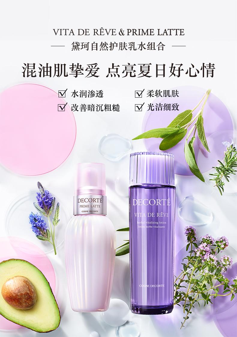 20200716-牛油紫苏150spp_01.jpg