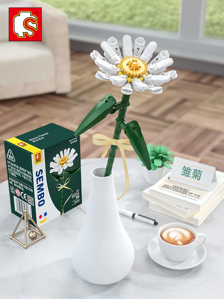 森宝积木 积木花坊系列 积木玩具 天猫优惠券折后¥14.9包邮(¥19.9-5)21款可选