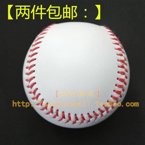 【 бутик бейсбол 】 обычных стандарт жесткий стиль бейсбол / мягкий бейсбол ( литье подключать костюм :)