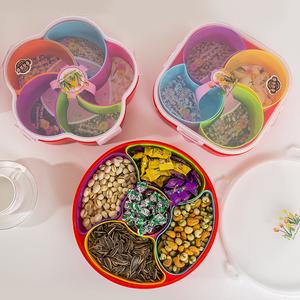 创意家用糖果盒瓜子盘干果盘客厅零食盒坚果盘分格带盖果盘收纳盒