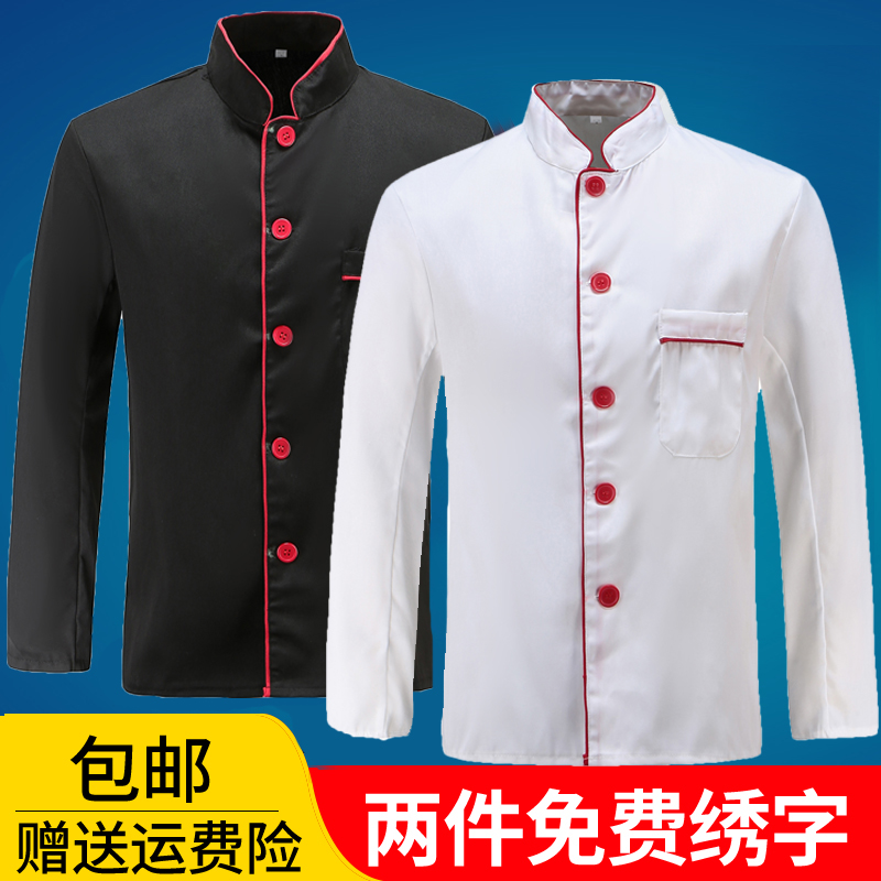Chef overalls male short-sleeved Chef long sleeve dining after the chef clothing summer hot pot shop work kitchen clothes