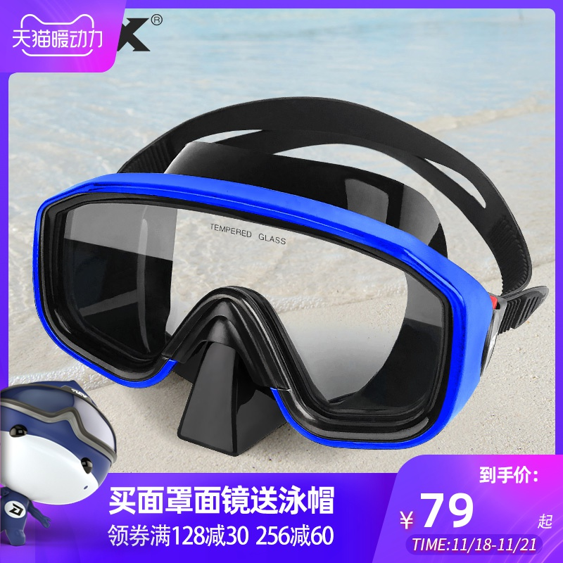 Swimming glasses with protective nose diving equipment goggles anti-choking water large frame mask snorkel one child male myopia
