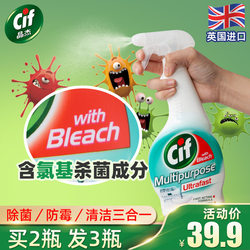 Wall and wall mold remover for toilets to remove mold, mildew, mildew, mildew, mildew cleaner, household wall, mildew artifact