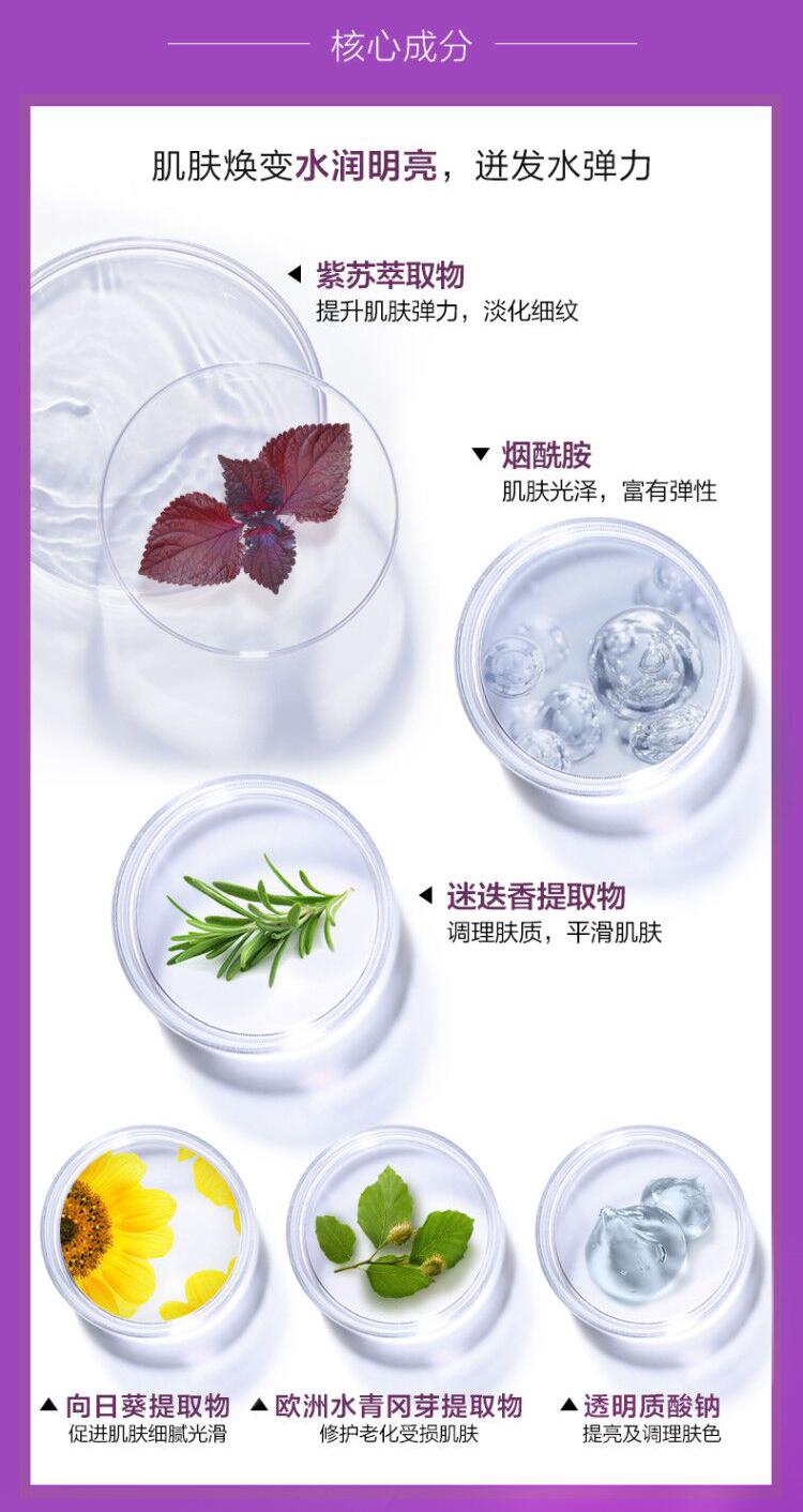 紫苏水_04.jpg