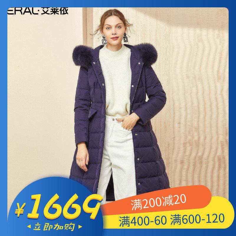 艾莱依2019冬季新款百搭修身大毛领保暖羽绒服女中长款601801128
