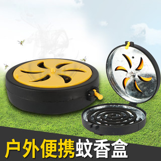Outdoor portable mosquito cartridges can carry a mosquito cartridge with it. Fire mosquito coil fixation tray wild mosquito