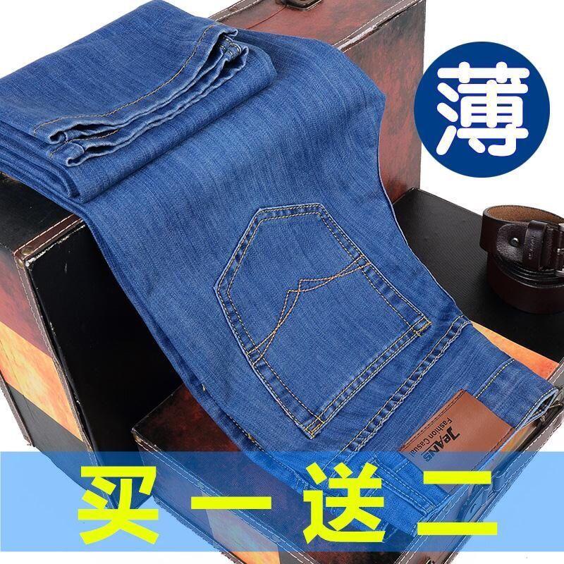 夏天薄款男士牛仔褲寬松直筒長褲夏季男裝高腰休閑男褲便宜工作褲