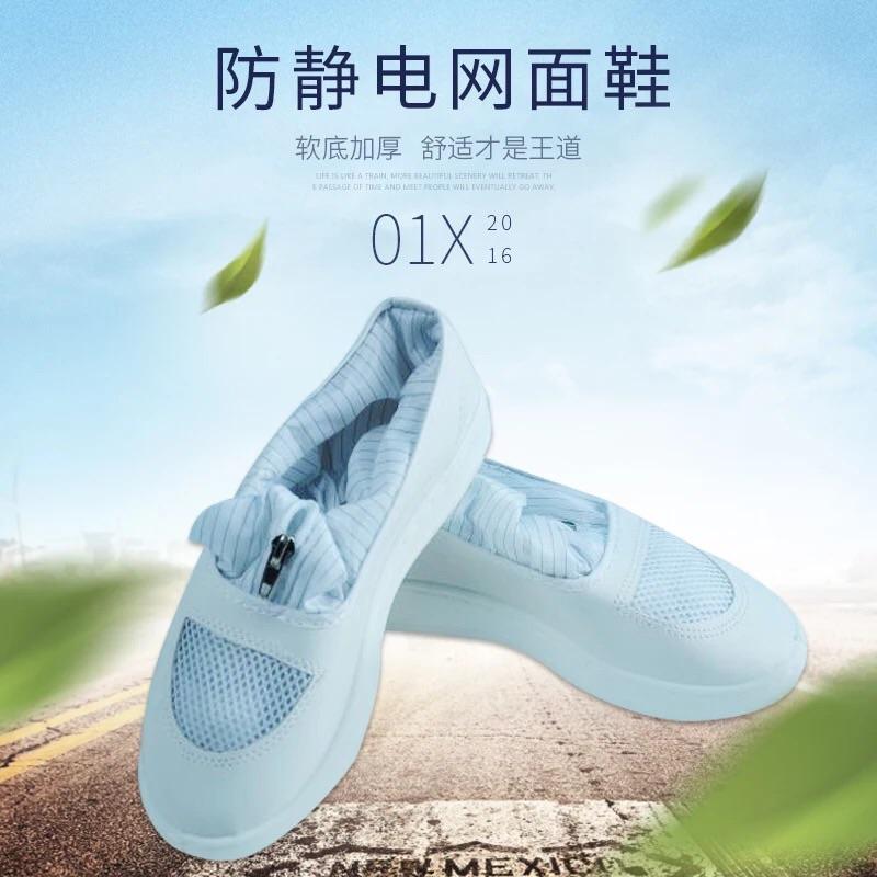 防静电高筒鞋防静电无尘靴开网透气长筒靴pu软底加厚套筒靴工作鞋