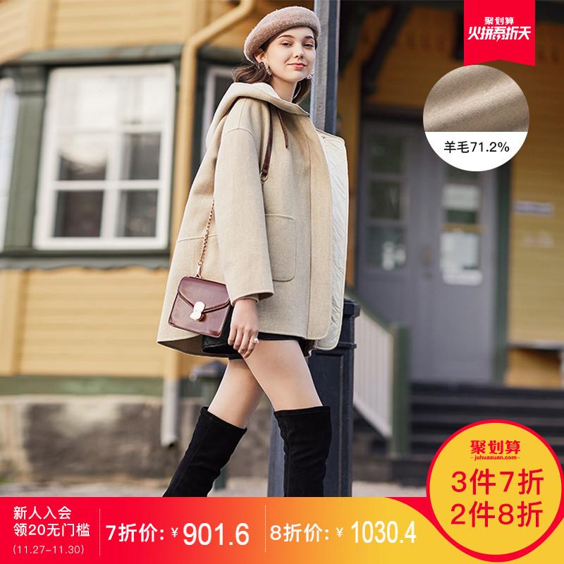 三彩2019冬季新款连帽夹棉呢子羊毛双面中长宽松加厚外套呢大衣女