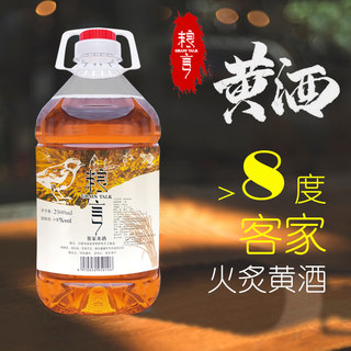 Jiangxi Hakka pure rice wine brewed rice wine month of wine sweet rice wine farm hand-low 5 pounds mother liquor barrels